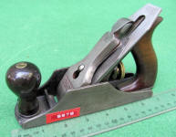 Stanley # 602 C Bedrock Smooth Plane