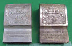 Sanitary Antique Cast Iron Toilet Paper Holders
