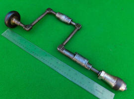 Patent Pending Pat. P' D' G Folding Ratchet Brace