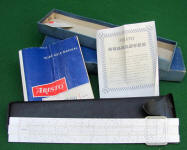 Charvoz Aristo 971 Hyperbolog Slide Rule